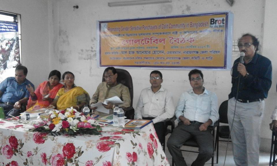 বিগত 20 সেপ্টেম্বর 2017 তারিখে গোলটেবিল বৈঠক নারায়ণগঞ্জের আলী আহম্মেদ চুনকা পাঠাগারে